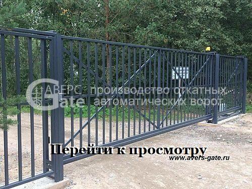 Ворота откатные решетчатые